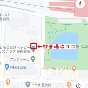 駐車場の場所